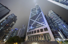 Bank of China sells $2 billion triple-header bond