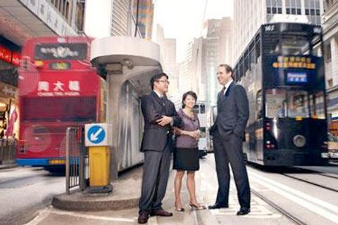 Blackstone expands Asia team with senior hires