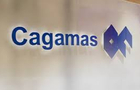 Cagamas returns to bonds after Treasuries tumble