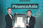 Cesar Purisima: Asia's best finance minister