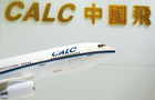China Aircraft Leasing prices debut bond