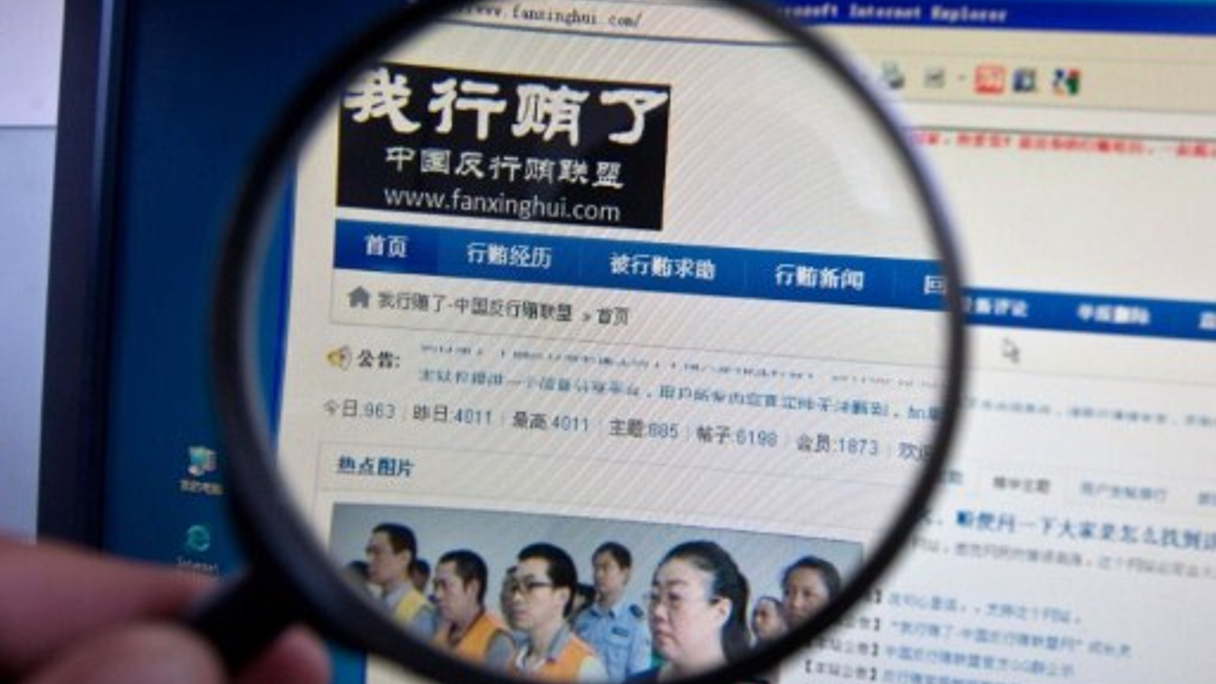 "<div style=""text-align: left;""> An anti-bribery website in China, reflecting a rising wave of public dissatisfaction with rampant corruption (ImagineChina) </div>"