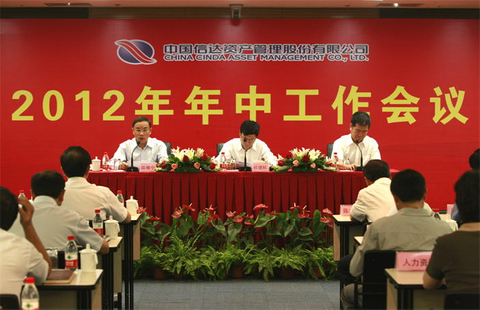 China Cinda prices first PRC asset management dim sum