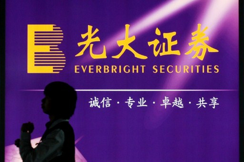 China Everbright Securities shares plunge after fine