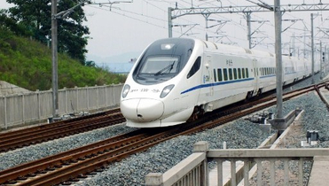 Through Train expanded to include new shares