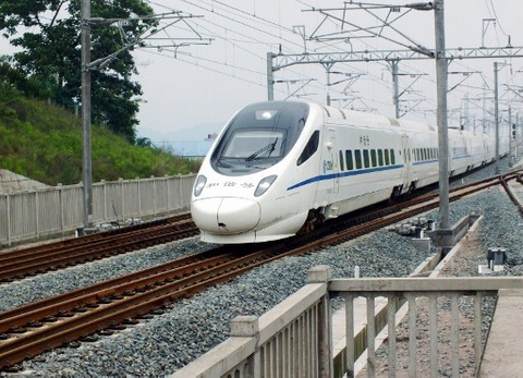 China Railway Materials trims Shanghai IPO by 60%