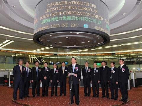China Longyuan placates minority investors with hybrid bond