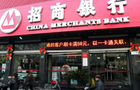 China Merchants sells $500m bond