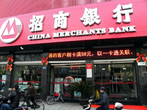 China Merchants closes Rmb3 billion dim sum bond