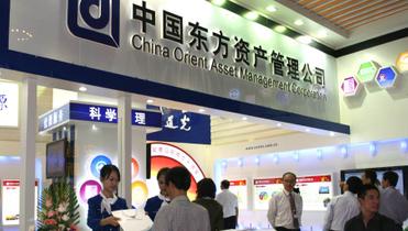 China Orient upsizes bond as investors pile in