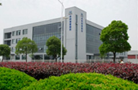 China NT Pharma and Hilong raise a combined $342 million
