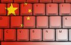 China's JD.com targets $1.5 billion US IPO