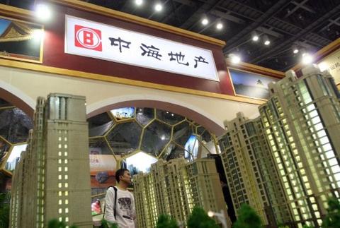 China developers back in bond action post-Golden week