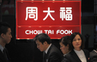 Long-term holder exits Chow Tai Fook Jewellery through $103 million block