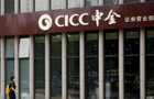 Amid intense competition, CICC buys rival