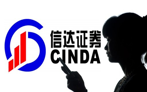 Investors cautious on Cinda's bond debut