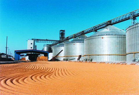 Cofco to buy control of Noble Agri for $1.5bn