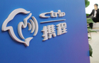 Ctrip & Qunar: China's travel merger