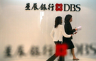J.P. Morgan raids DBS for private bankers