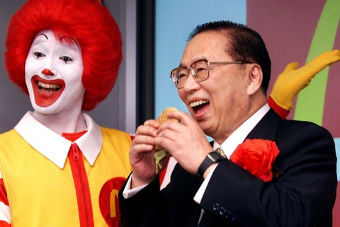 McDonald's to open in Myanmar?