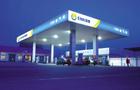 ENN Energy issues $500 million CB
