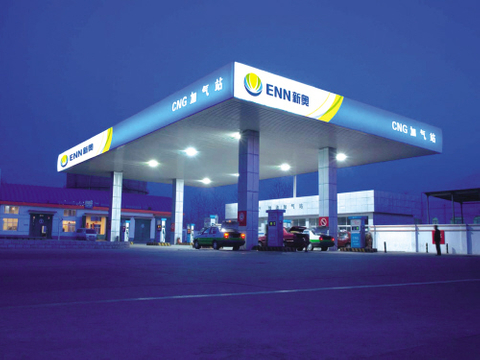 ENN Energy issues $500 million CB