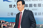 Evergrande closes smooth bond amid restructure