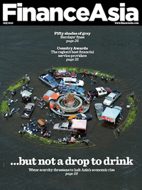 Issue: July 2012