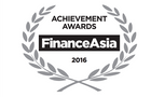 <em>FinanceAsia</em> Achievement Awards 2016 — Part 2