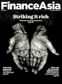 Issue: June 2012