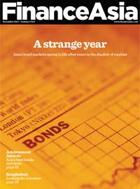 Issue: December 2012