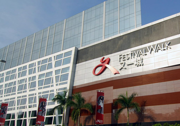 Swire sells Festival Walk to Mapletree