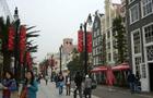 Macau Legend Development eyes Hong Kong IPO this year