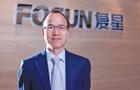 Fosun upsizes bond after roaring demand