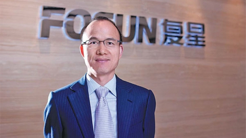 Fosun upsizes bond after roaring demand