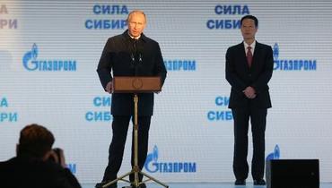 Gazprom reassures investors ahead of HK listing