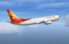 HNA-backed Grand China Air sells unrated bond
