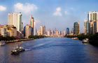 Guangdong bond deepens China's debt market