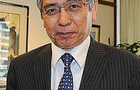 Chinese officials critical of BoJ move