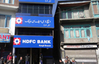 HDFC draws strong demand for $500 million bond