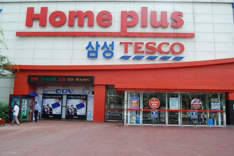 MBK kicks off turnround of Korea's Homeplus