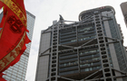 Year of the dragon offers opportunity, says HSBC