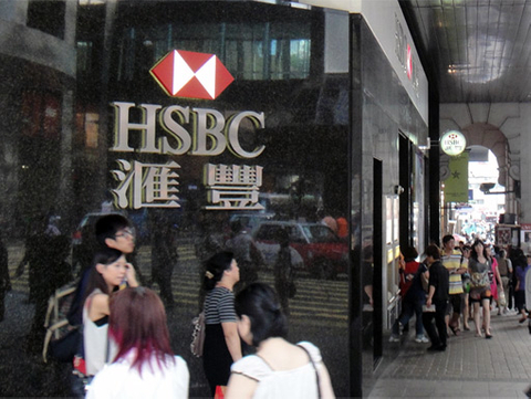 HSBC makes slew of research appointments