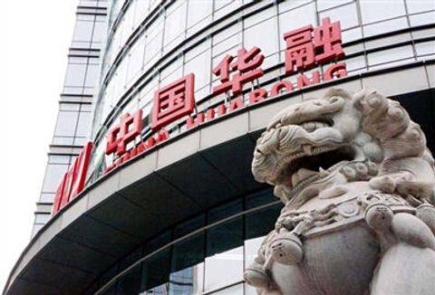 Huarong and Midea add to dollar bond rush
