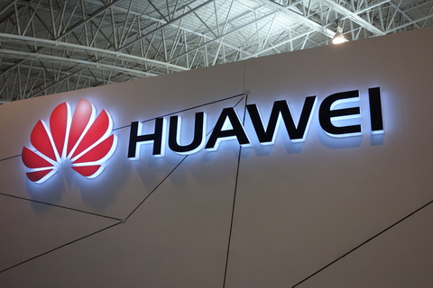 Huawei dials up new issue premium for investors