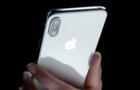 iPhone X buzz boosts rare Hon Hai CB