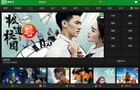 Chinese video pair set to go live with $3b IPOs