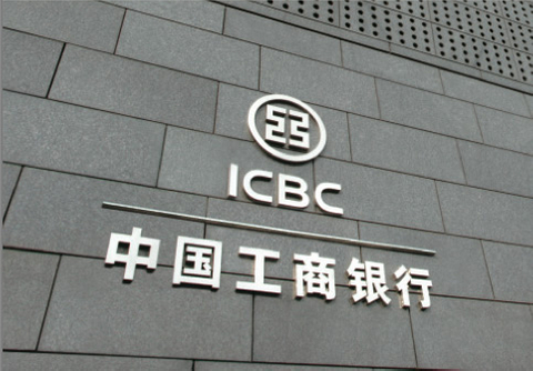 Goldman sells $1.1 billion ICBC stake