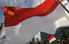 Indonesia prices long bond tightly, but slips in trading