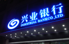 Strong demand for Industrial Bank dollar debut